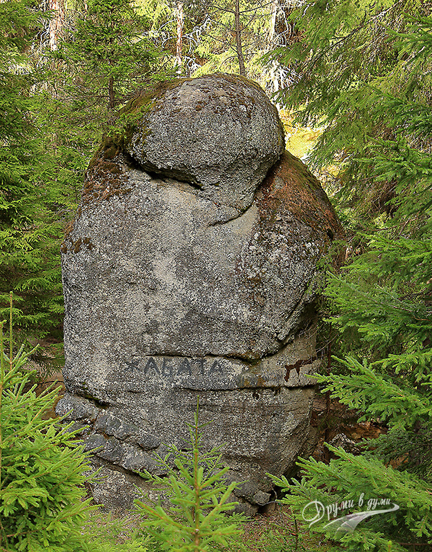 Скален феномен Жабата