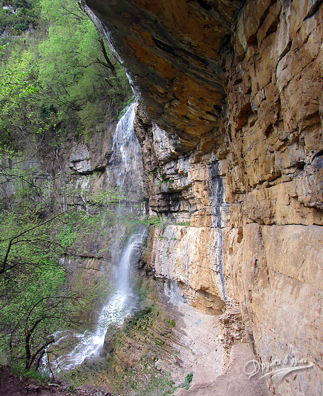 Близо до водопада