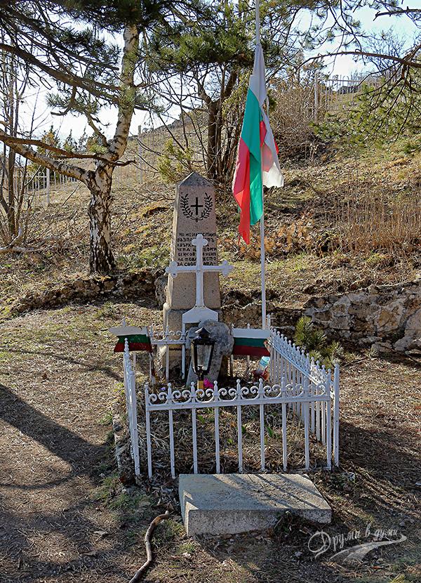 Паметник на незнаен боец от Хвърковатата чета на Бенковски