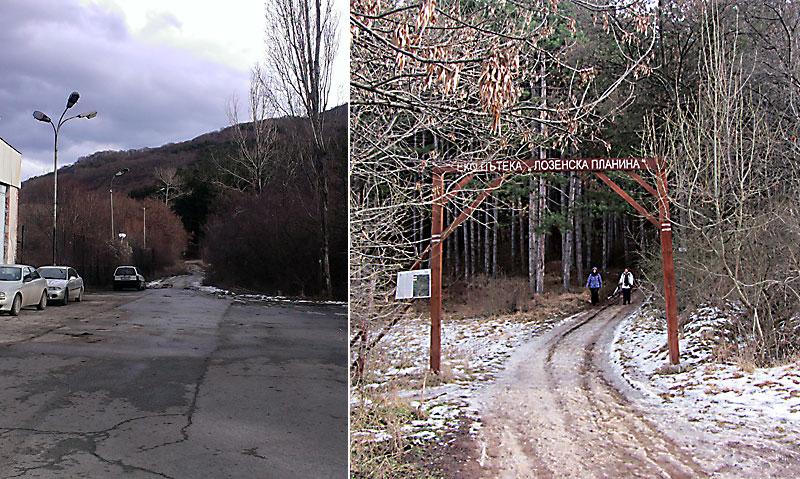 Лозенска планина – паркинг и начало на пътеката
