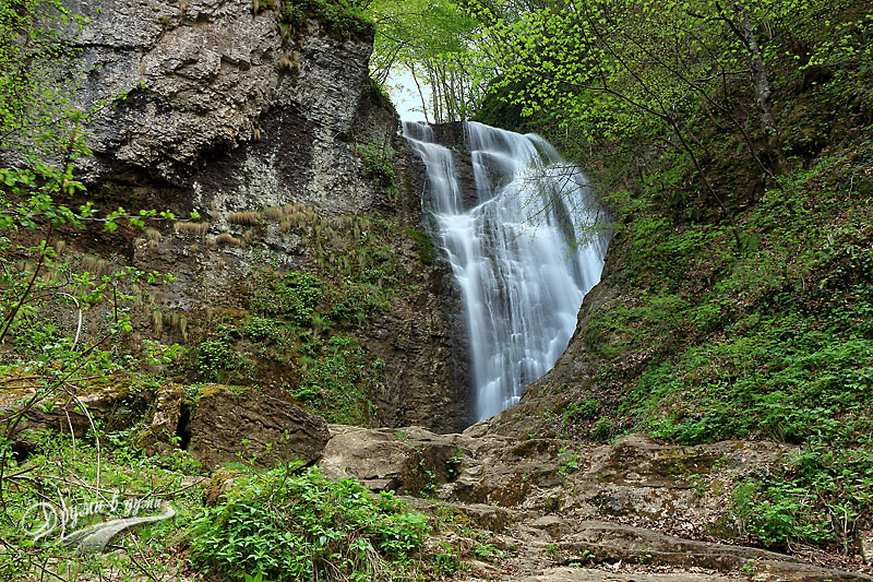 Водопад Скока до Тетевен