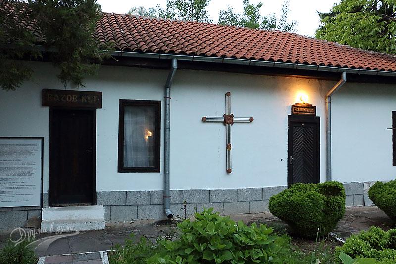Вазов кът: част от музея към Черепишкия манастир