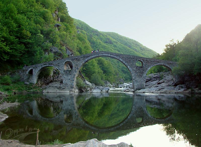 Дяволският мост край Ардино