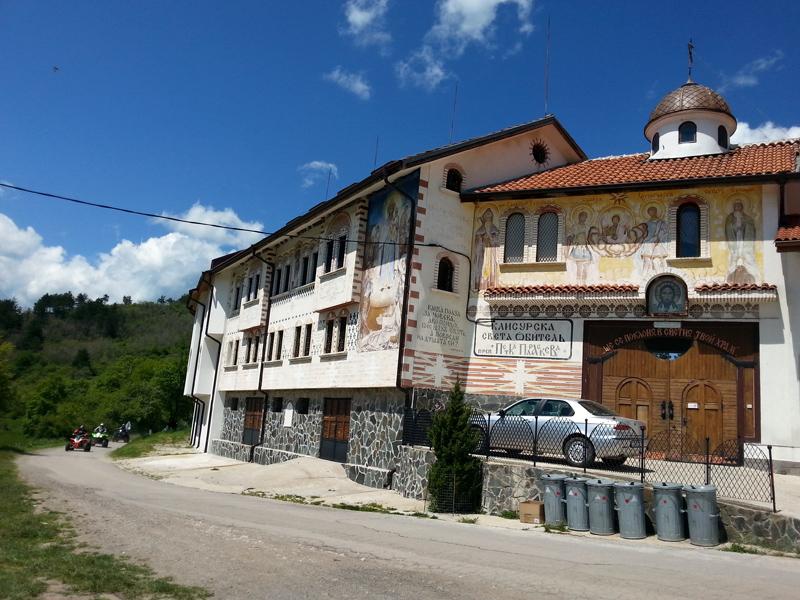 Клисурски манастир - портата