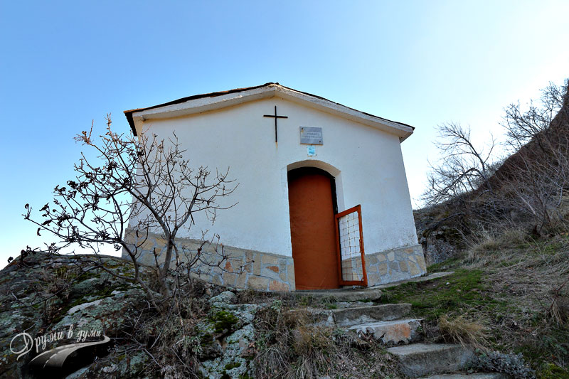 Параклис Свети Георги над село Устина