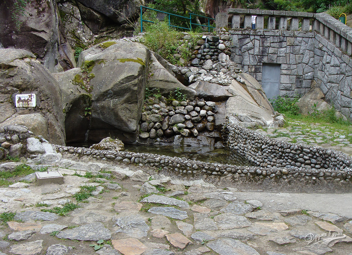 Костенски водопад - част от парка