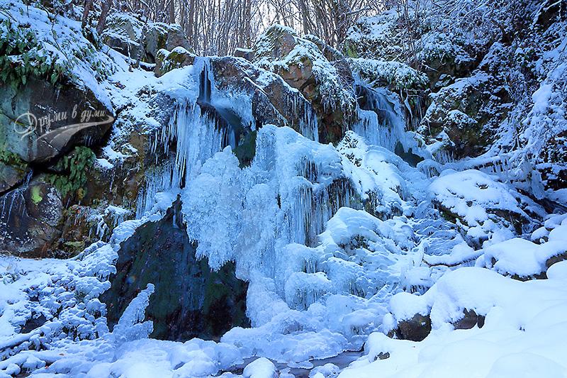 Алекови водопади - долната част