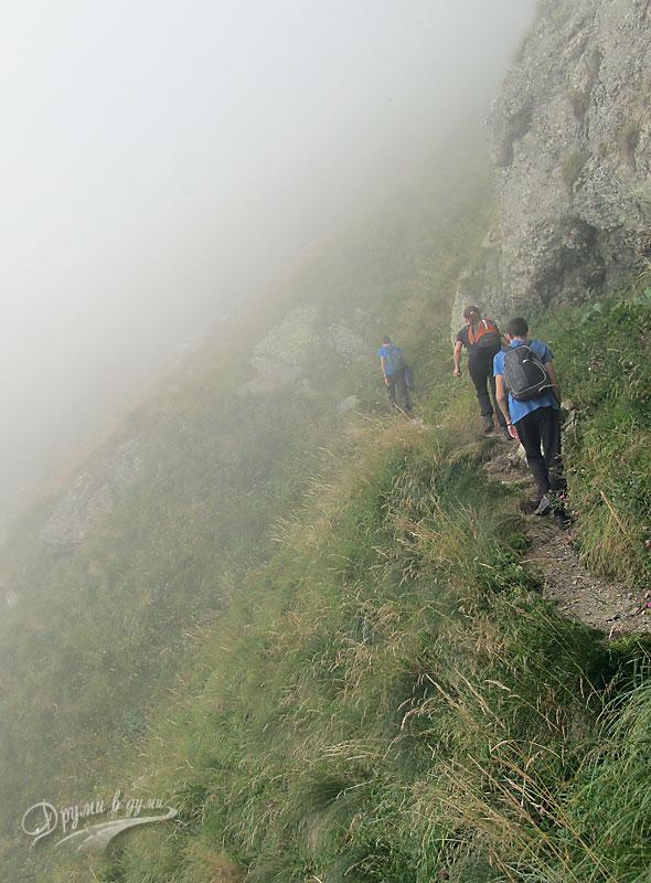 По Тарзановата пътека към връх Ботев