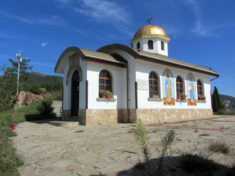 Параклисът свети Константин и Елена край Мирково