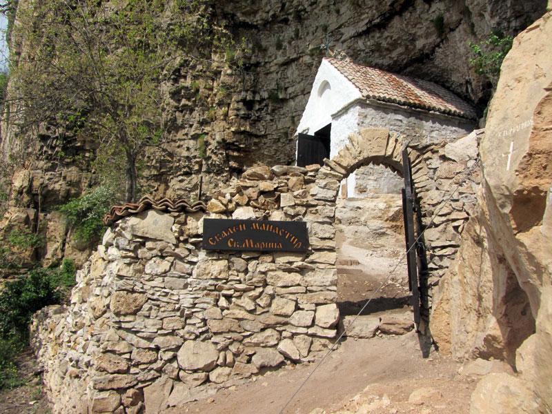 """Скален манастир """"Света Марина"""""""