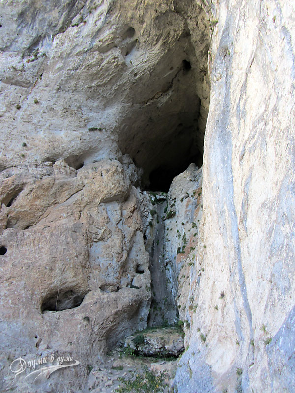 Харамийската пещера