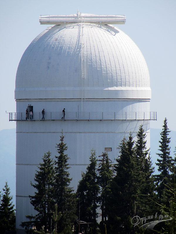 Рожен - обсерваторията