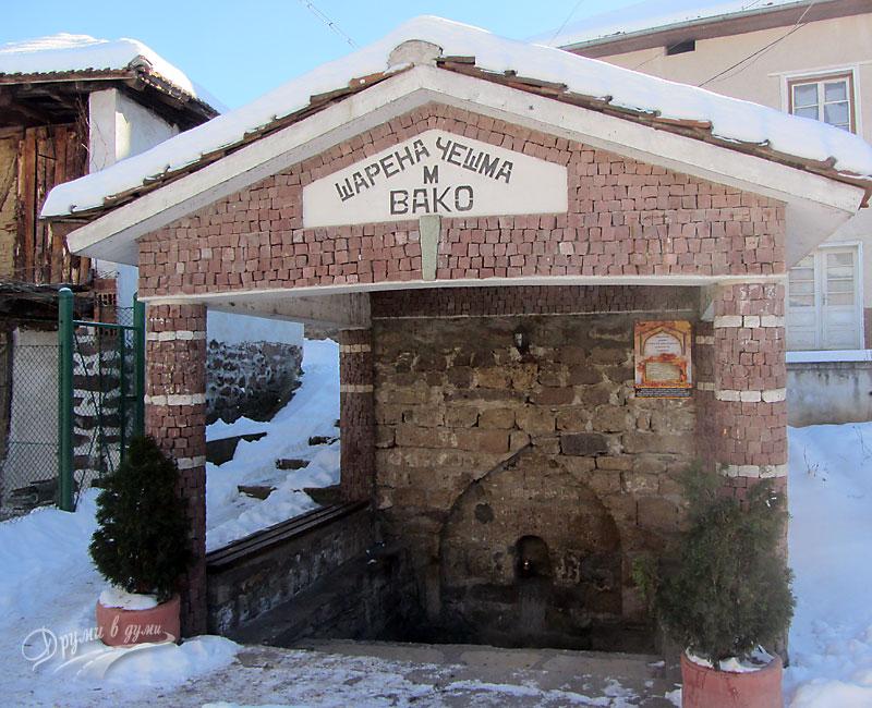 Шарената чешма в Чипровци