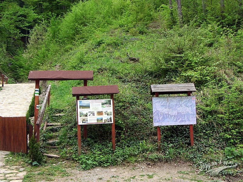 Началото на пътеката от Етъра до Соколския манастир