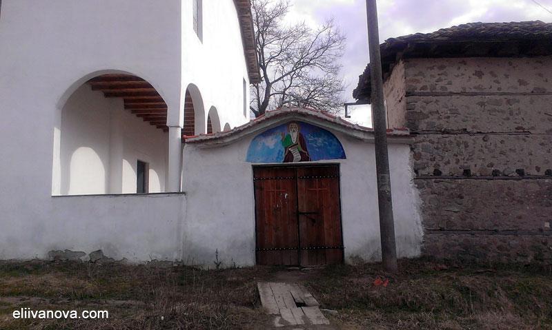 Село Влахи - храмът свети Пророк Илия