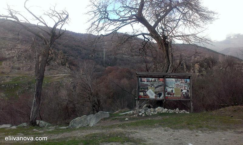 Село Влахи - от тук започва пътеката към водопада