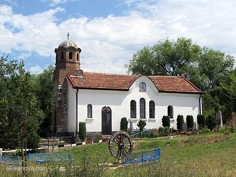 Шияковски манастир