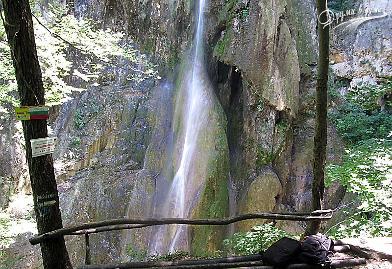 Пред водопада - пейката