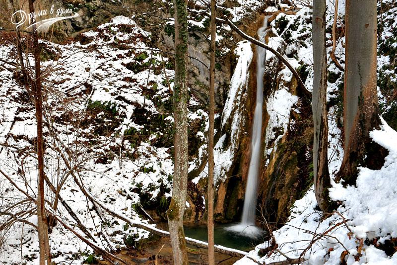 Към водопад Сливодолско падало