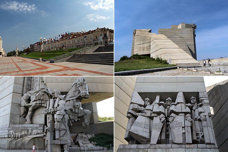 """Монументът """"1300 годинни България"""""""