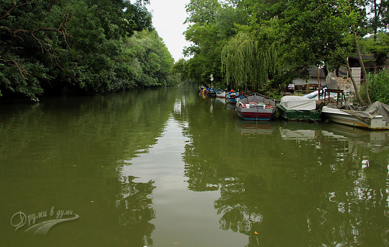 Рибарско село на река Камчия
