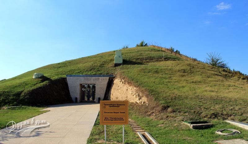 Тракийската гробница до село Свещари