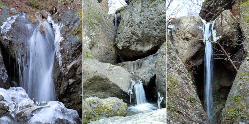 Долните водопади Бохемия