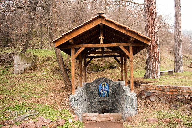 Курилски манастир - аязмото