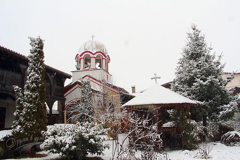 Старият манастирски храм Свети Мина