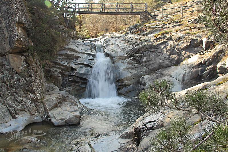 Водопад в началната част