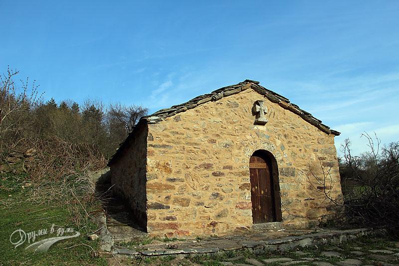 Параклисът Свети Петър