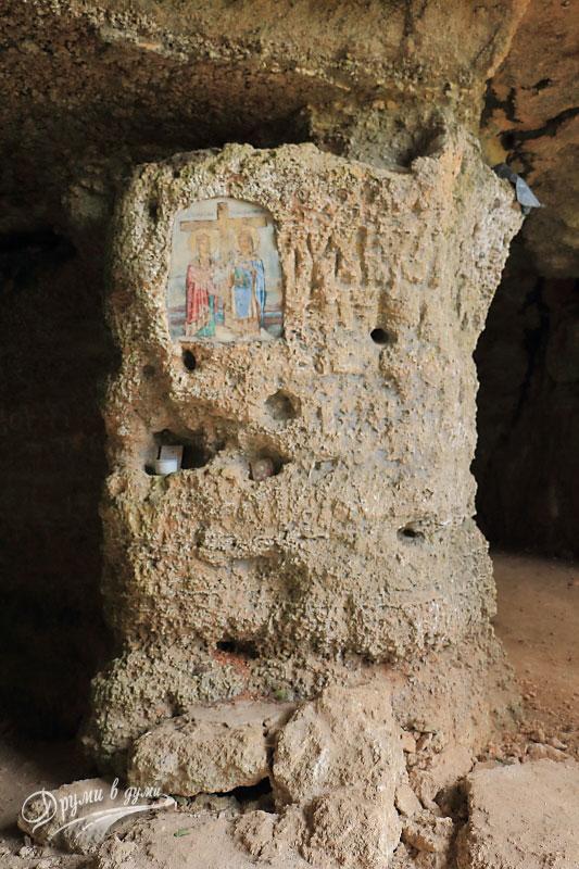 Яйлата: в скалната църква