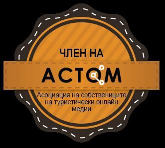 astom