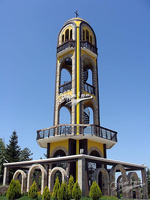 Хасково: Голямата камбанария