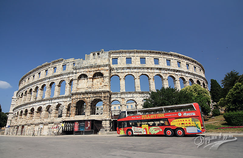 Pula: the Arena
