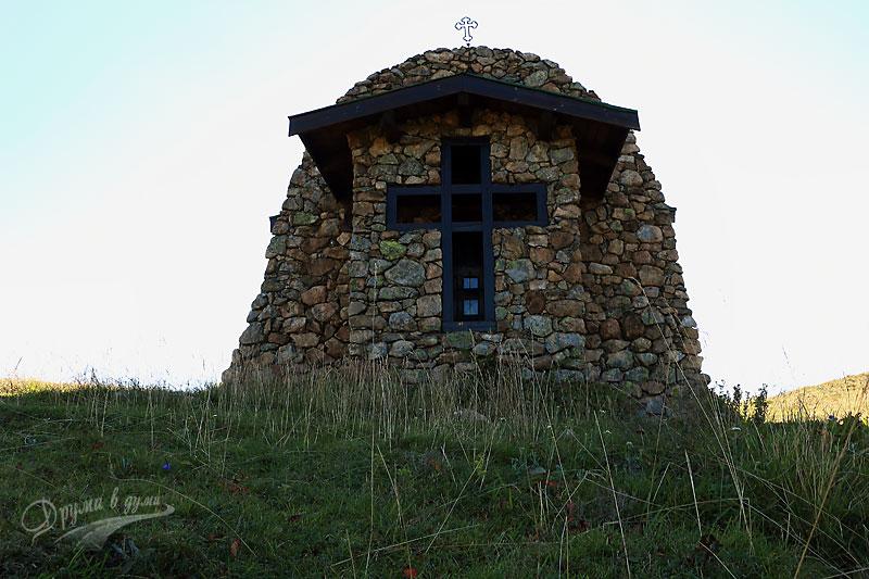 Параклис Света Троица в подножието на връх Юмрука