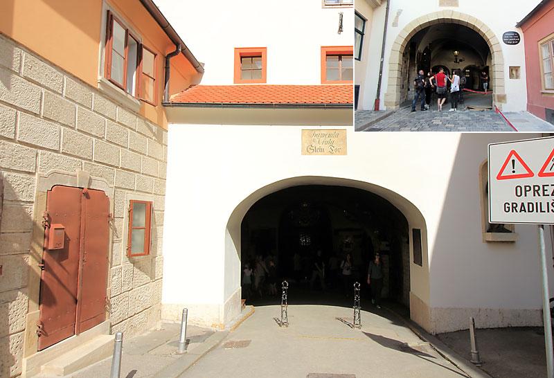 Загреб: Каменната порта