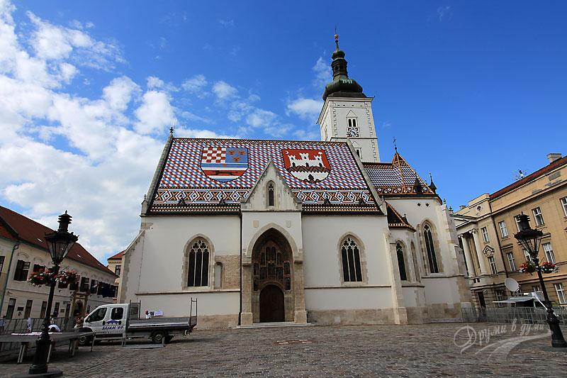 Загреб: църквата Свети Марк