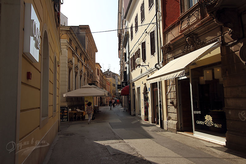 Пула: търговската улица