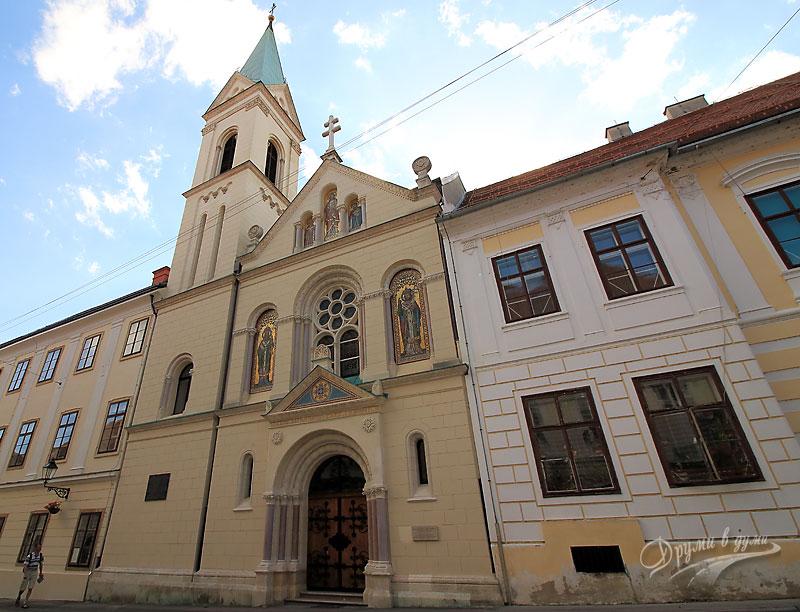 Загреб: църквата Св. св. Кирил и Методий