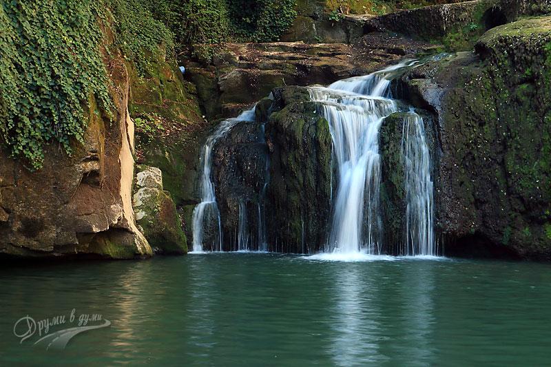 Вторият Дряновски водопад