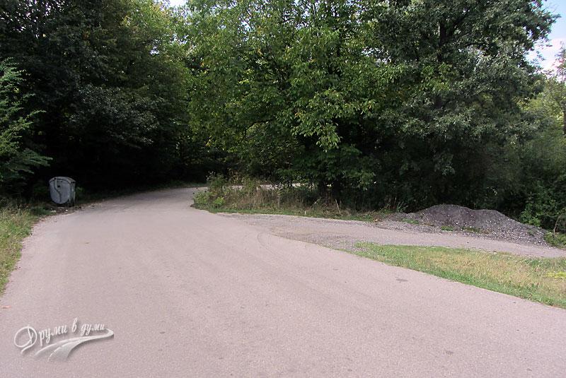 Острият завой и началото на пътеката точно преди него