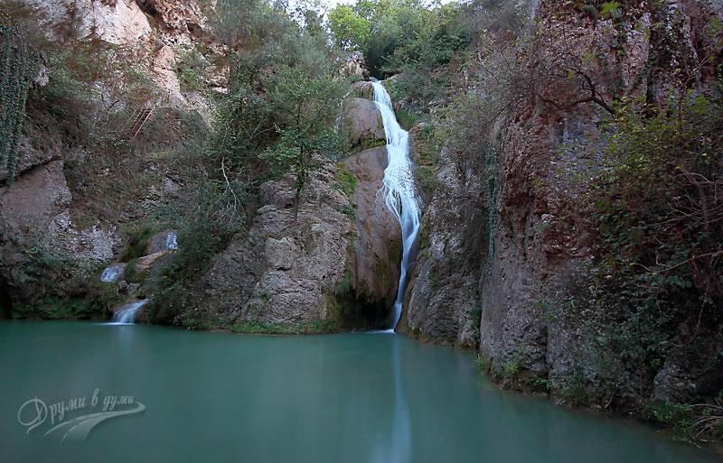 Хотнишки водопад: Пред водопада