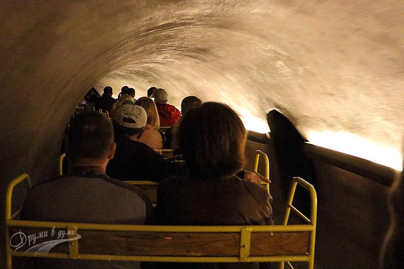 Влакчето в пещерата