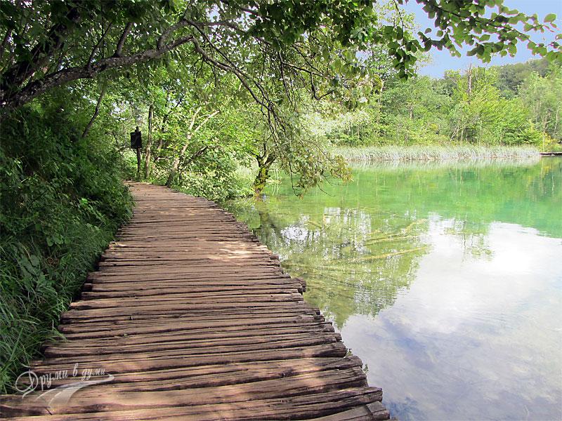 Плитвички езера: по една от пътеките