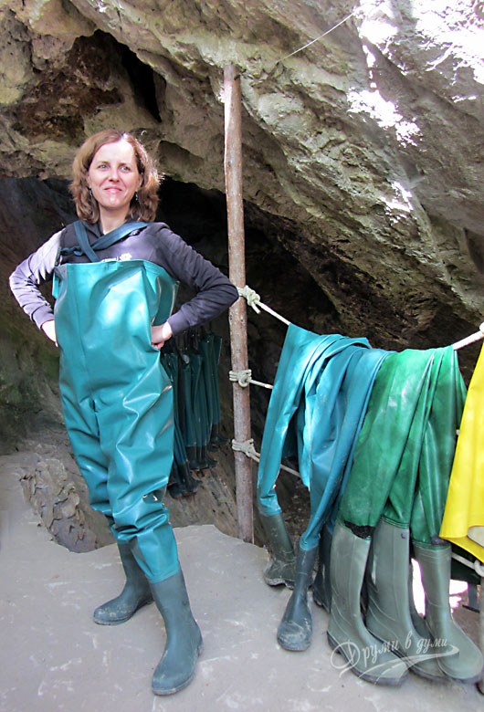 Пещера Голубовица: Подготовка и екипировка: кратко ревю :-)