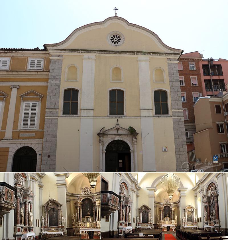Църквата на Свети Джером