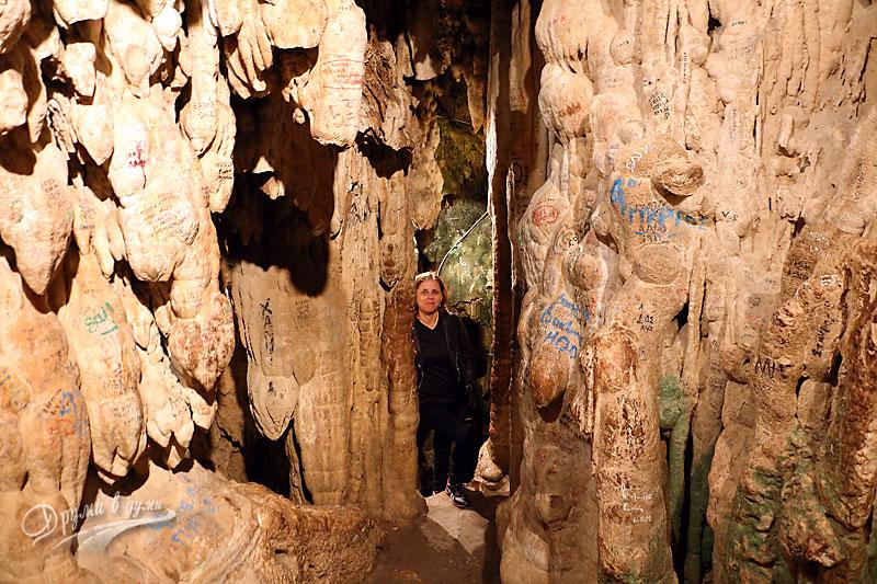 В пещерата