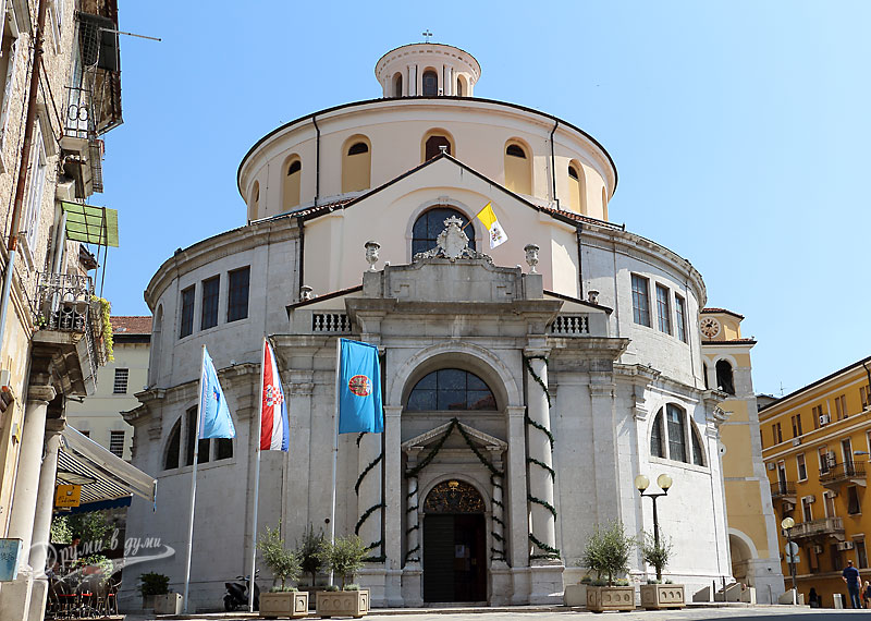 Църквата Свети Вит