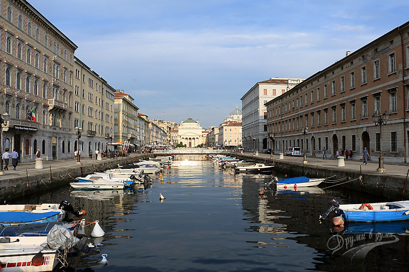 The Great Canal in Trieste